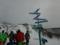 150126_ニセコアンヌプリ国際スキー場