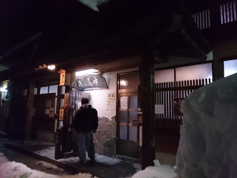 f:id:hykazu:20170213234917j:plain