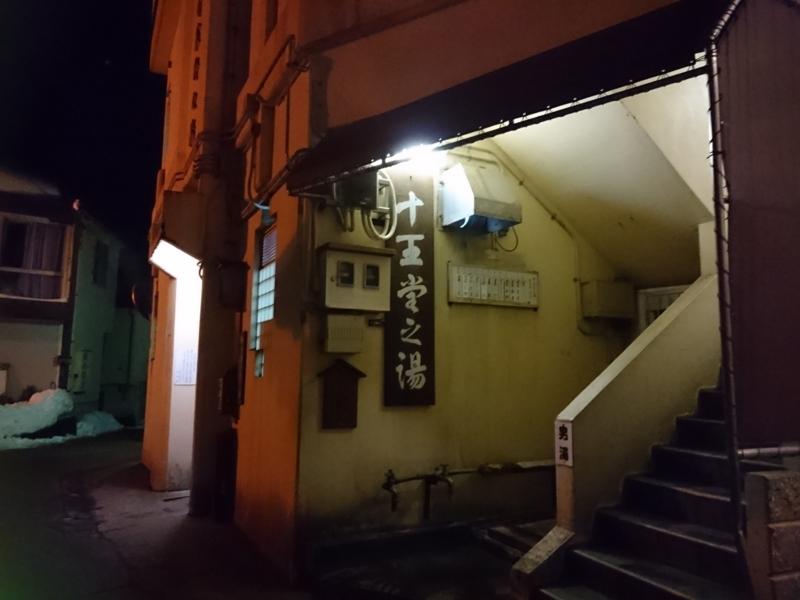 f:id:hykazu:20170213234919j:plain
