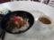 171203 AWP白鳥高原 鶏炭火焼丼