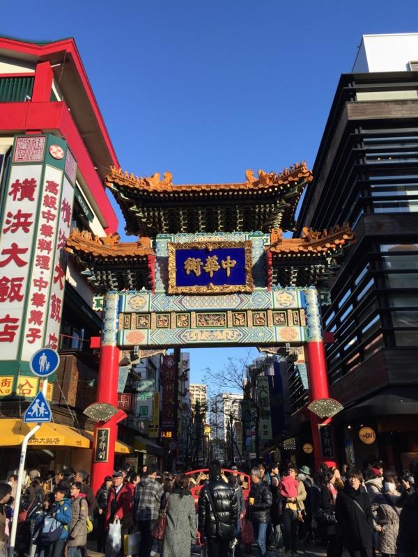 f:id:hynm_chinatown-rix:20150102173518j:plain