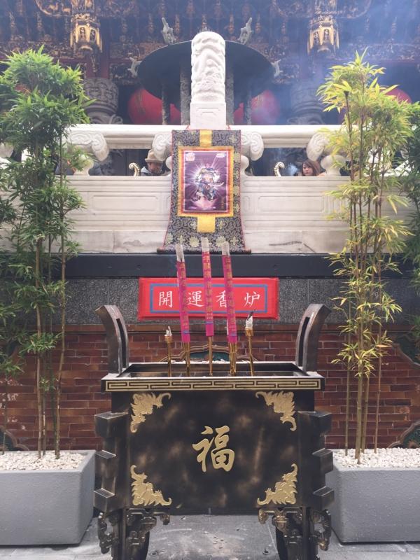 f:id:hynm_chinatown-rix:20150102173643j:plain
