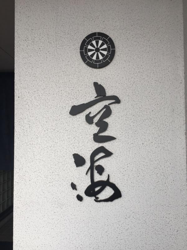 f:id:hynm_chinatown-rix:20150413121821j:plain