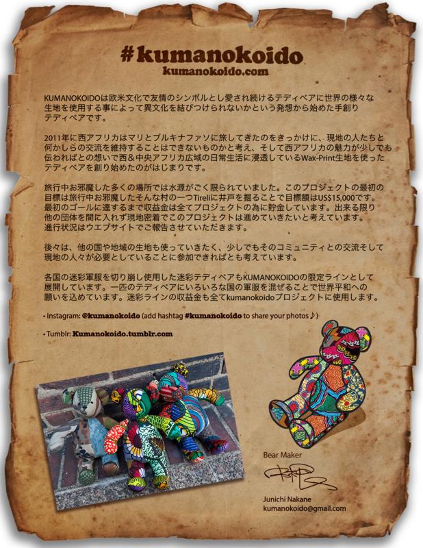 f:id:hynm_chinatown-rix:20150425142302j:plain