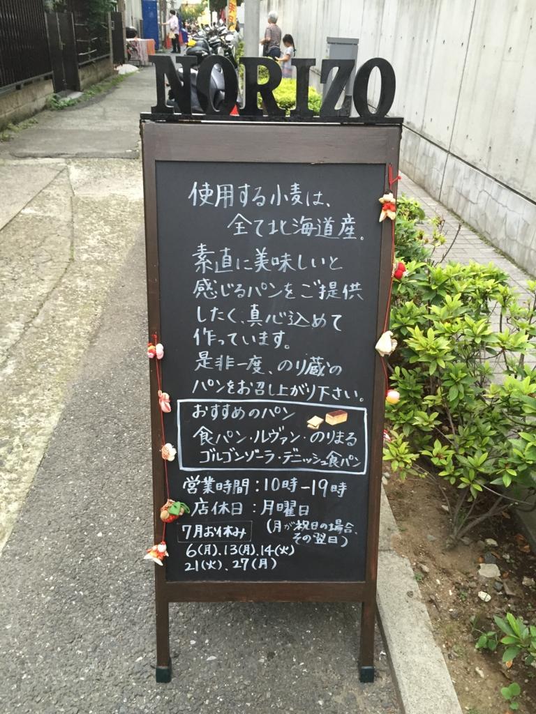 f:id:hynm_chinatown-rix:20151002203055j:plain