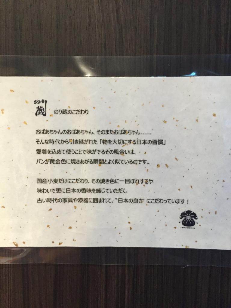 f:id:hynm_chinatown-rix:20151002203254j:plain