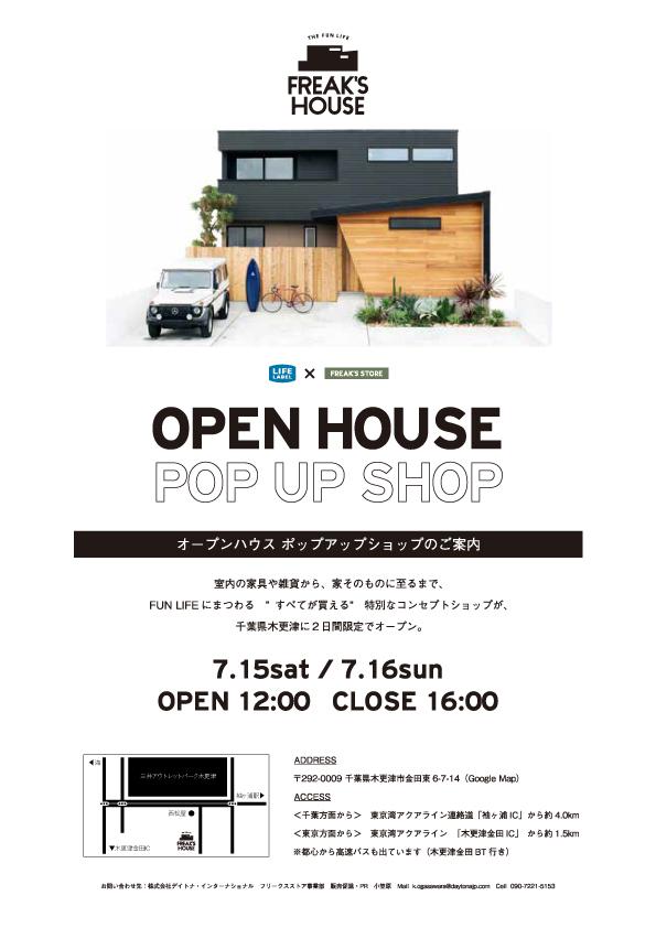 f:id:hynm_daisuke_endo:20170715193007j:plain