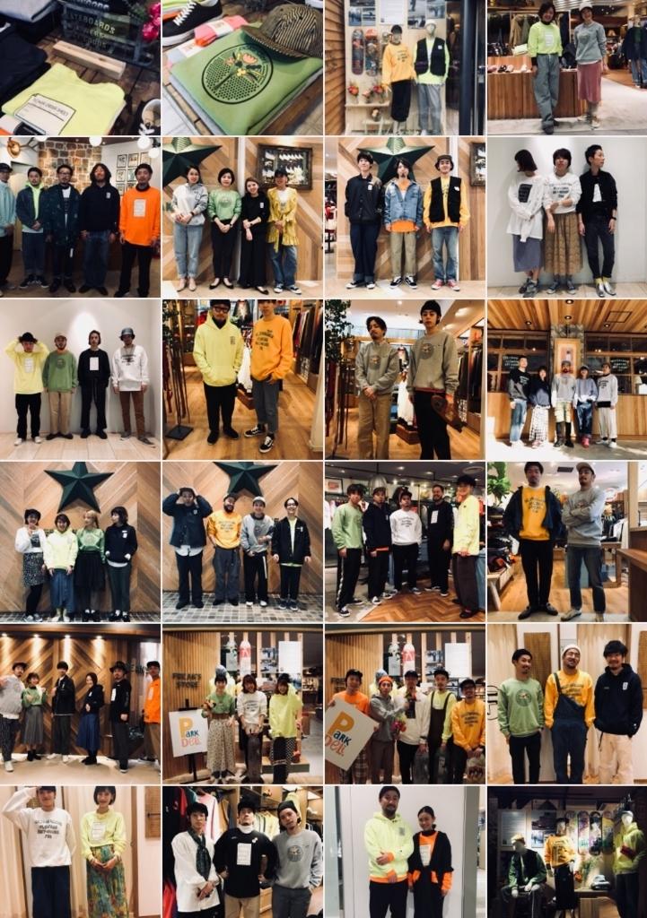 f:id:hynm_daisuke_endo:20180122125930j:plain