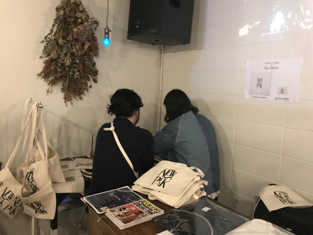 f:id:hynm_daisuke_endo:20180130002133j:plain