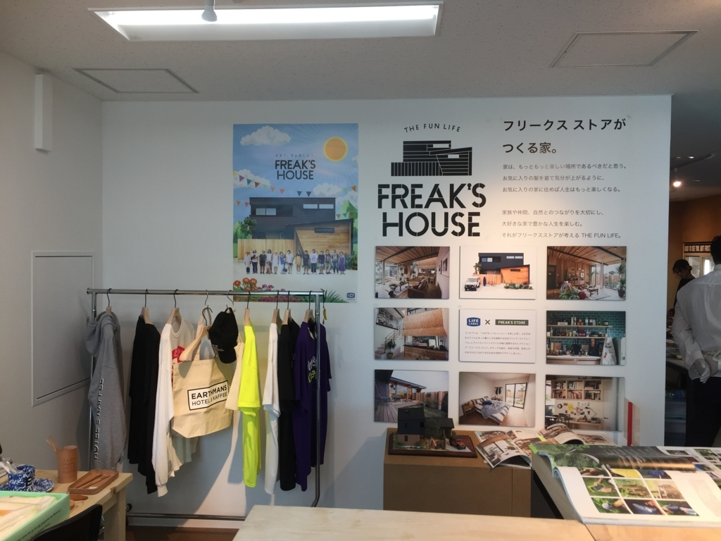 f:id:hynm_daisuke_endo:20180625233057j:plain