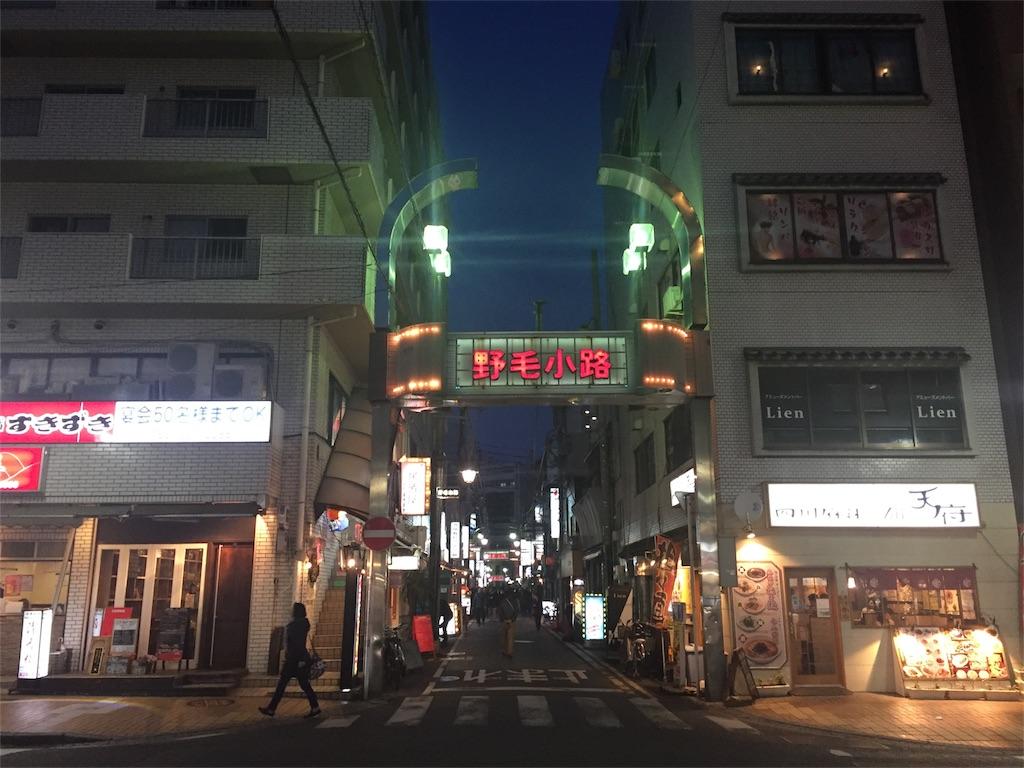 f:id:hynm_filmelange_sekiguchi:20170401181615j:image