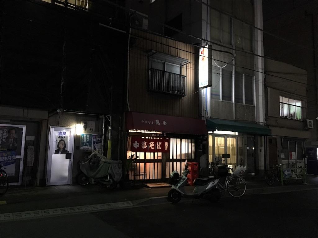 f:id:hynm_fukuda:20180404195126j:image