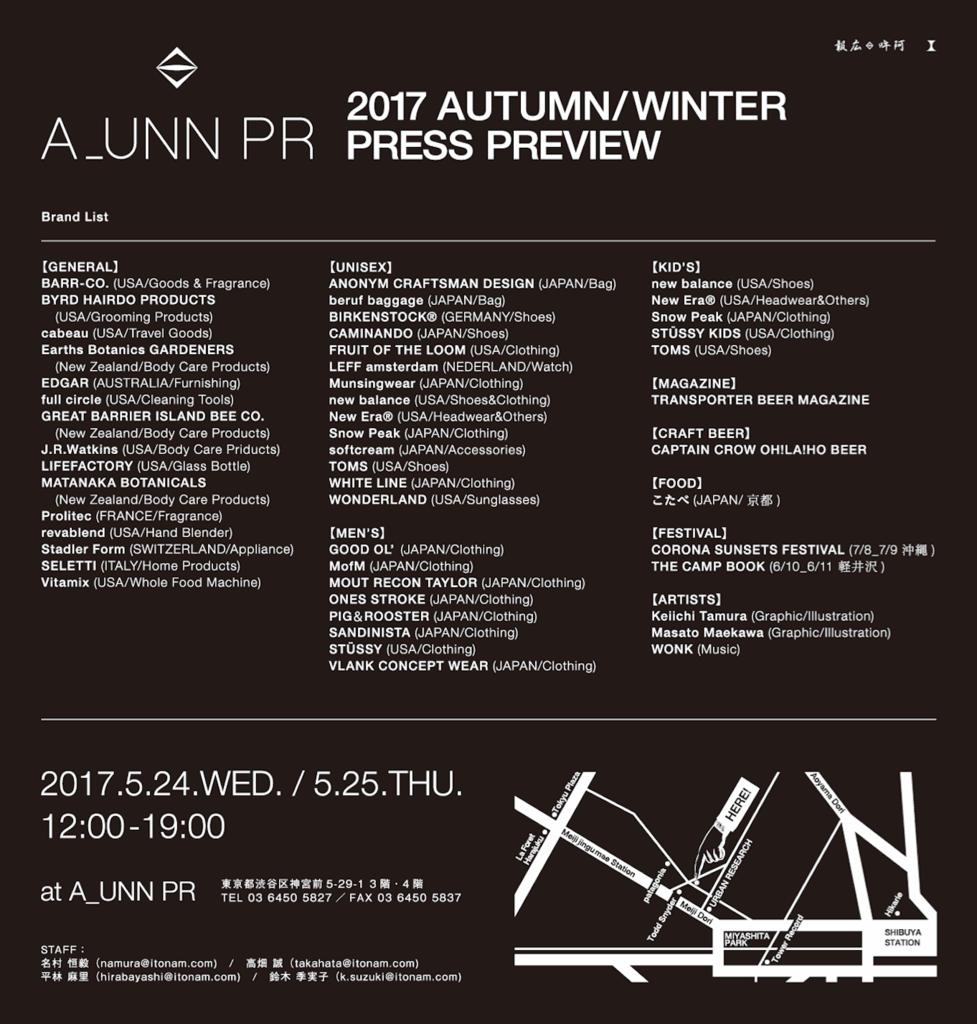 f:id:hynm_fukuyama:20170519143228p:plain