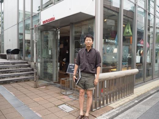 f:id:hynm_hisashi_nakamura:20160630162131j:plain