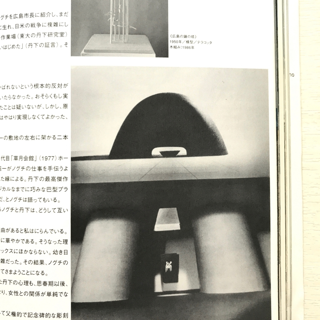 f:id:hynm_ikeda:20170911162326j:plain