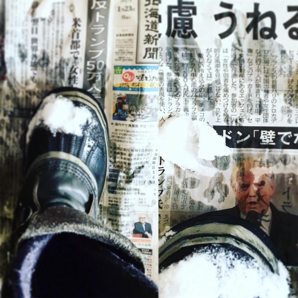 f:id:hynm_ishikawa:20170202094426j:image