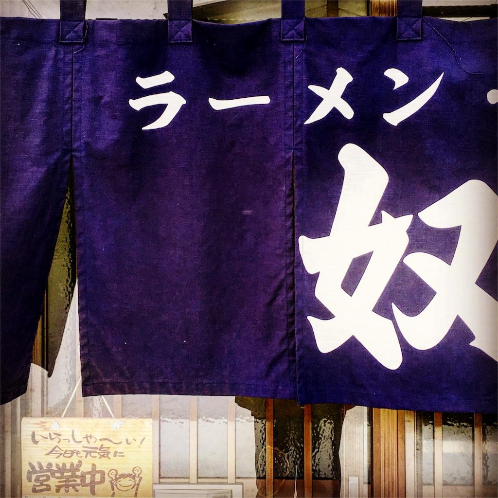 f:id:hynm_ishikawa:20170202100219j:image