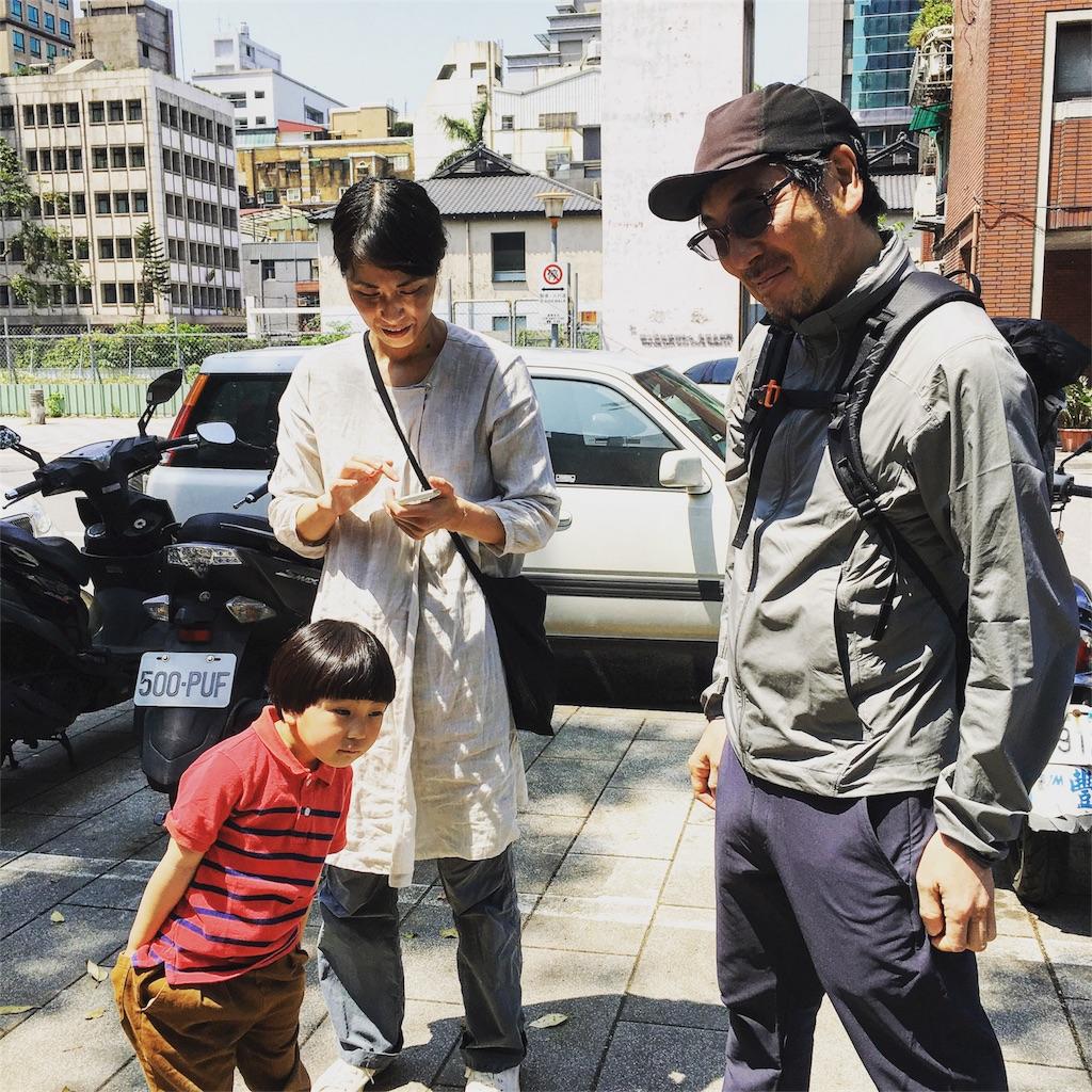 f:id:hynm_ishikawa:20170407084512j:image
