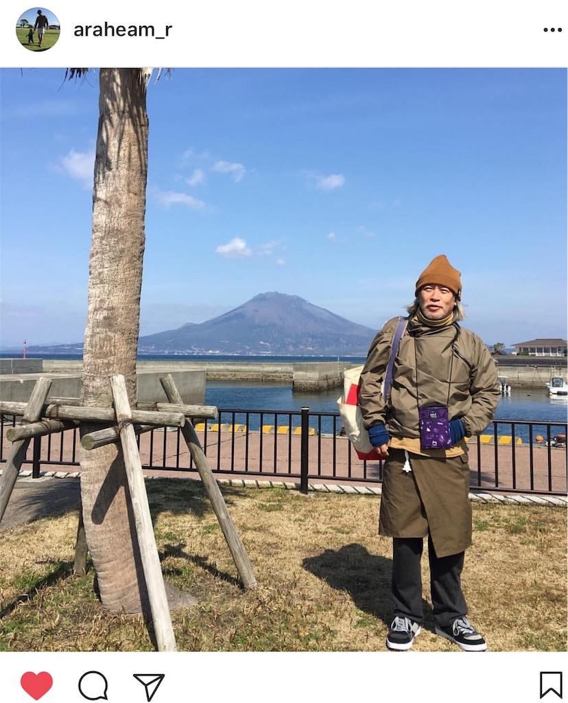 f:id:hynm_ishikawa:20170413213909j:image
