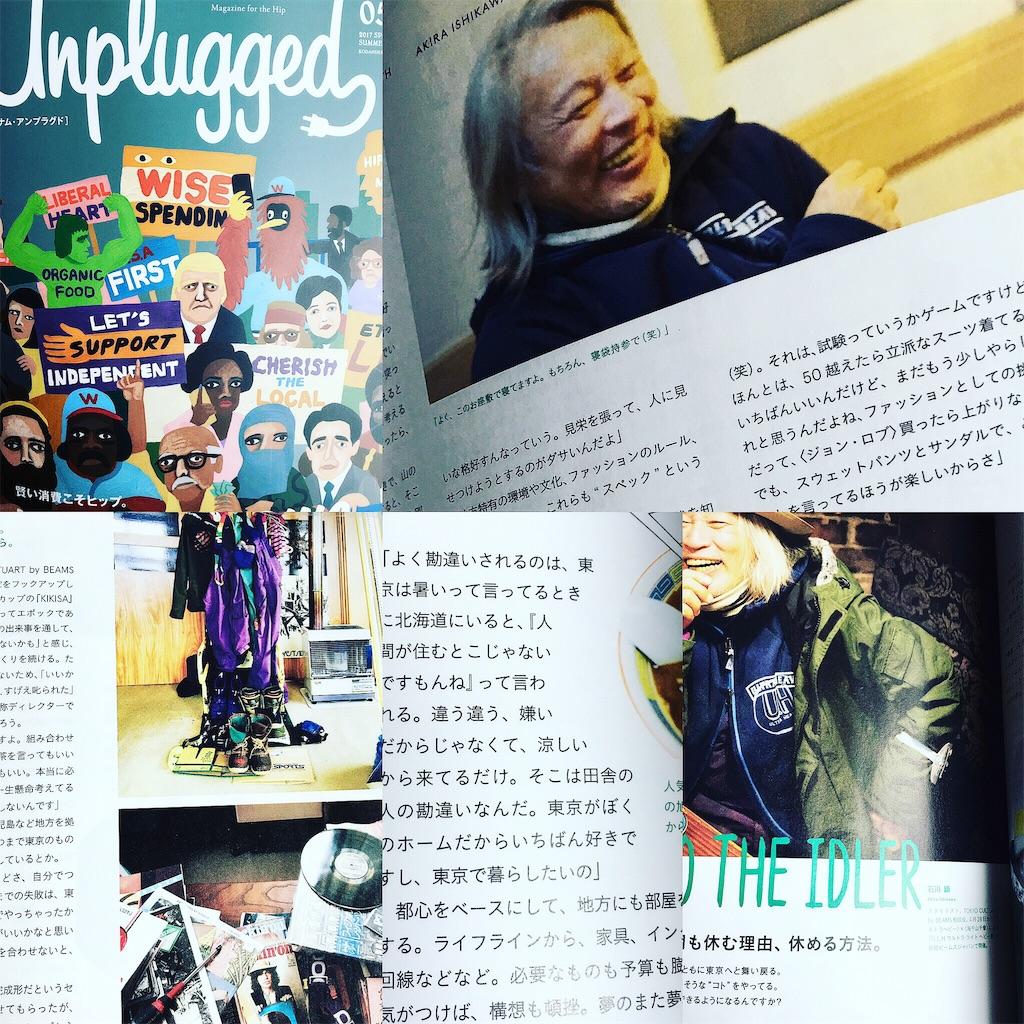 f:id:hynm_ishikawa:20170417151821j:image