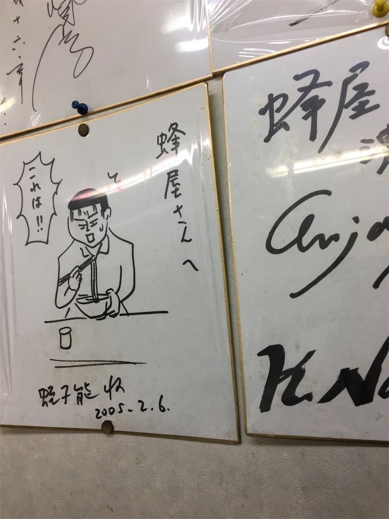 f:id:hynm_ishikawa:20170417152302j:image