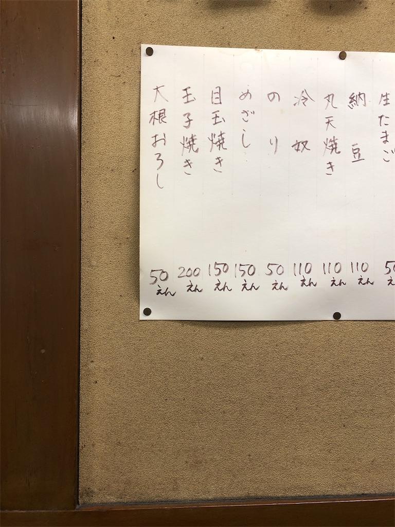 f:id:hynm_ishikawa:20171211210323j:image