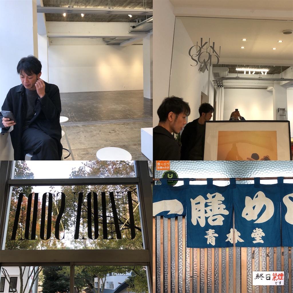 f:id:hynm_ishikawa:20171211210426j:image