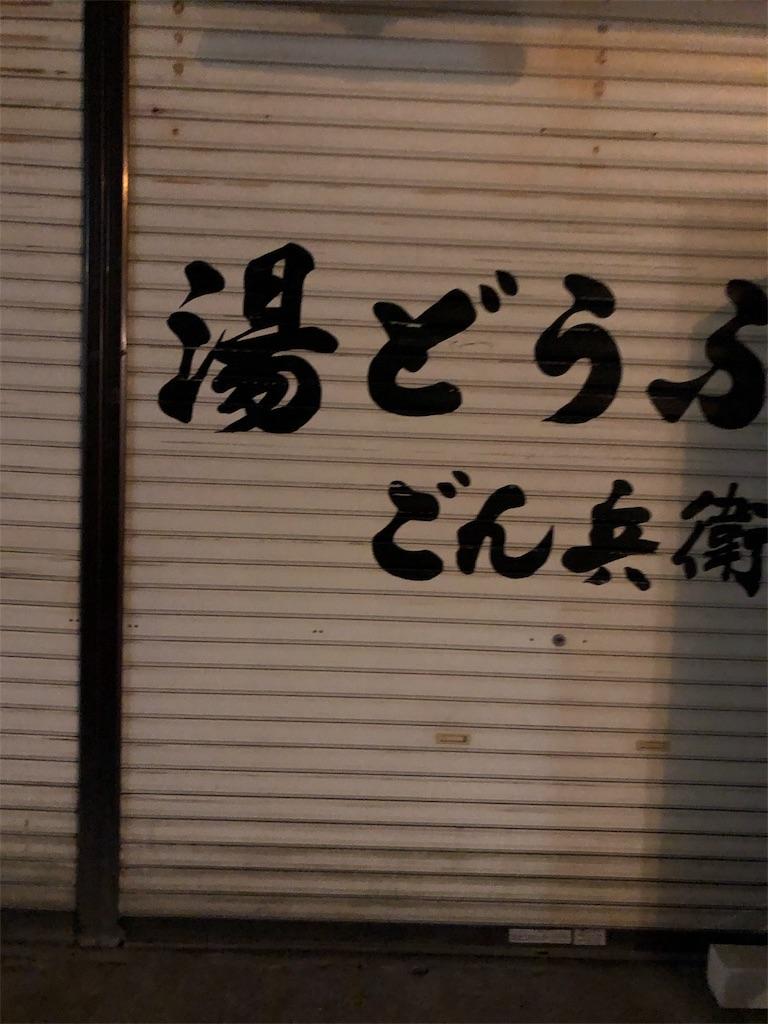 f:id:hynm_ishikawa:20181217211226j:image