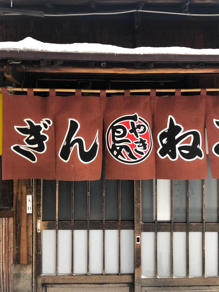 f:id:hynm_ishikawa:20190206193817j:image