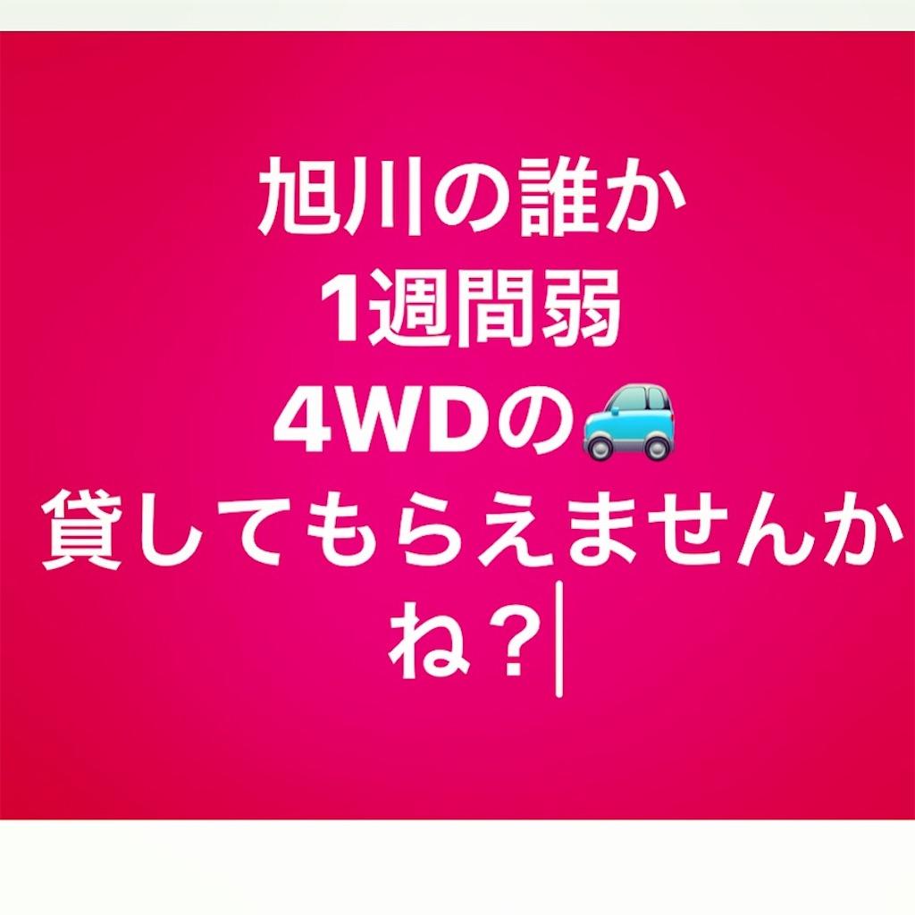 f:id:hynm_ishikawa:20190206193909j:image
