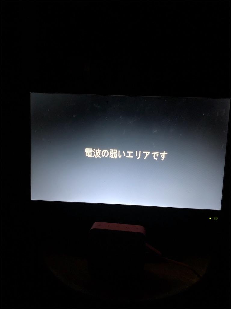 f:id:hynm_ishikawa:20190206193927j:image