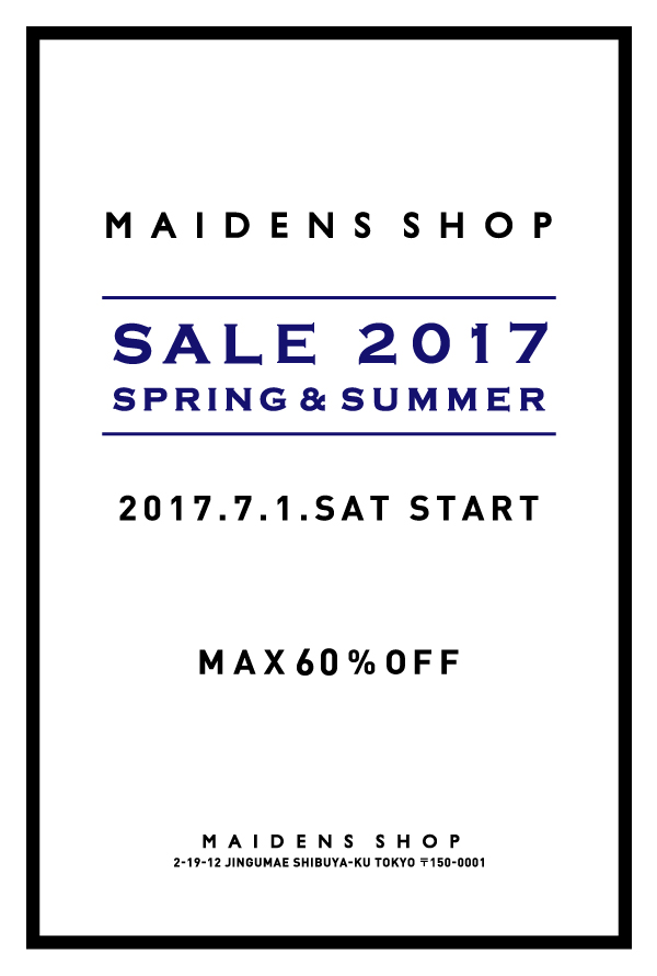 f:id:hynm_maiden_company:20170629175700j:plain