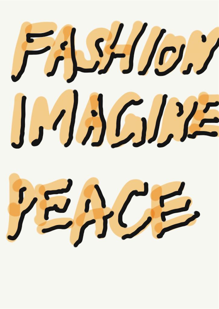 f:id:hynm_matsui:20190615103026p:image