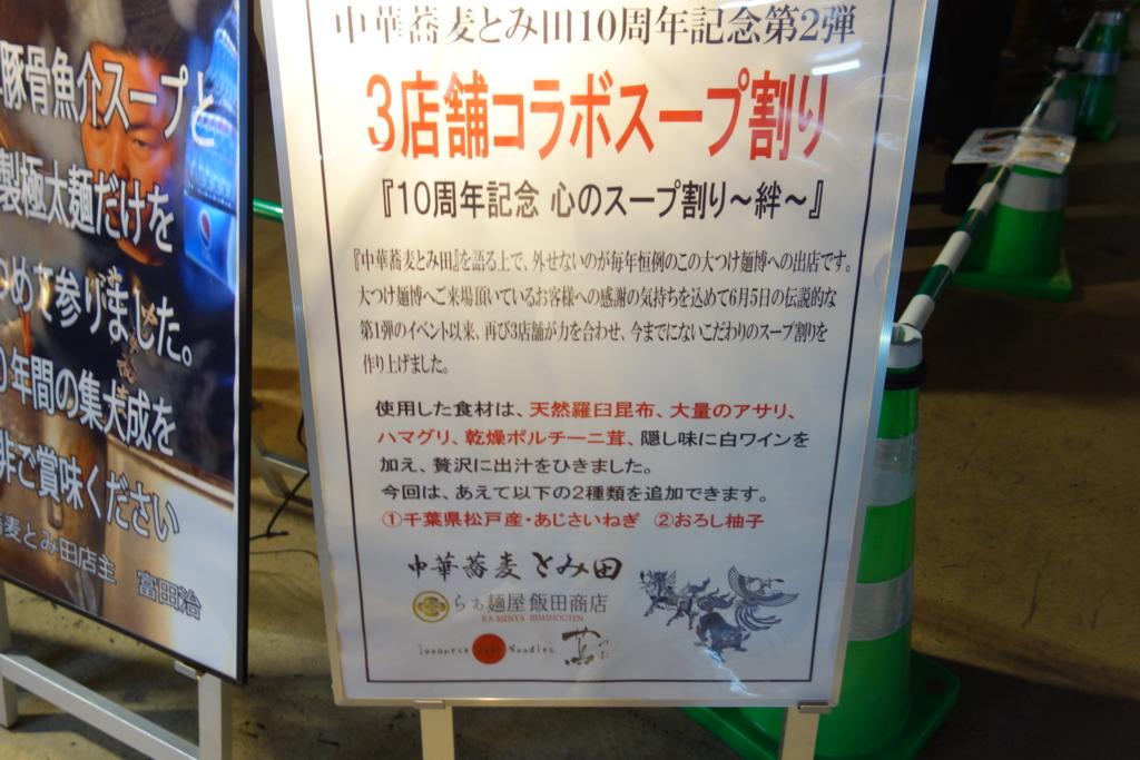 f:id:hynm_miyazawa:20161026204603j:plain