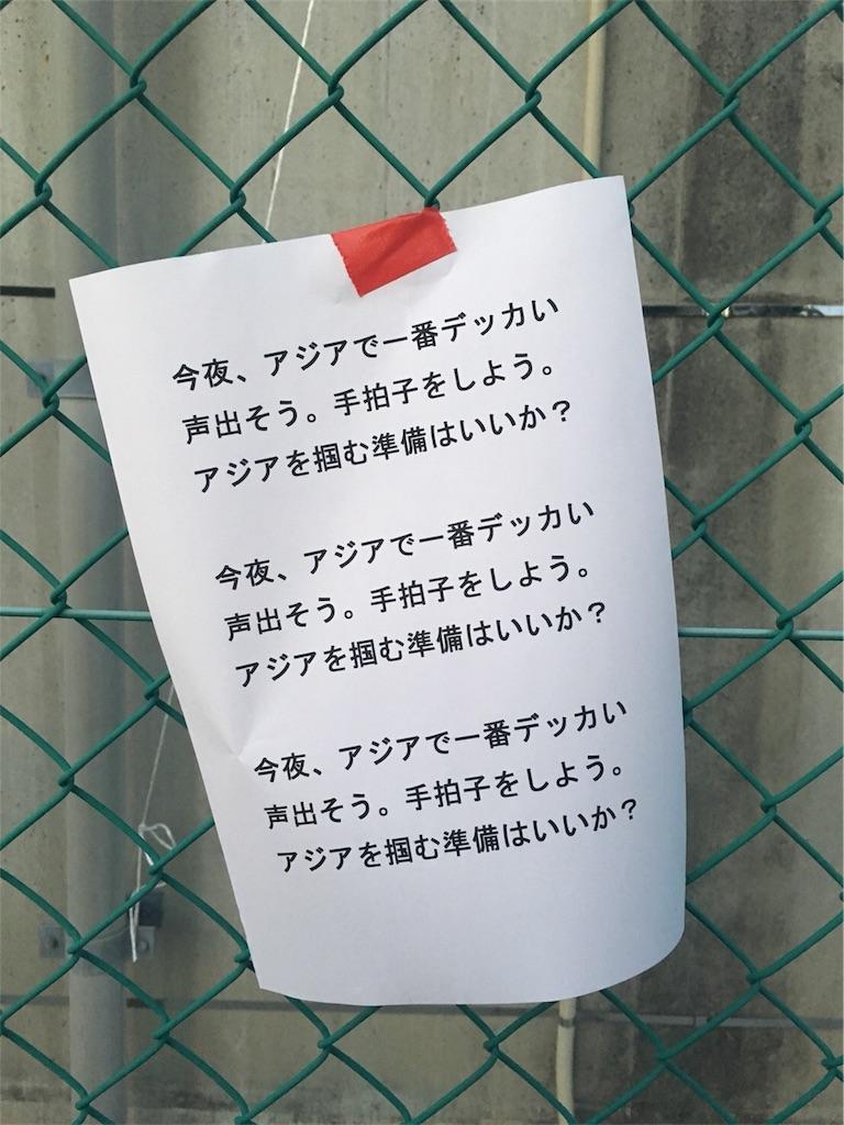f:id:hynm_miyazawa:20171128111022j:image