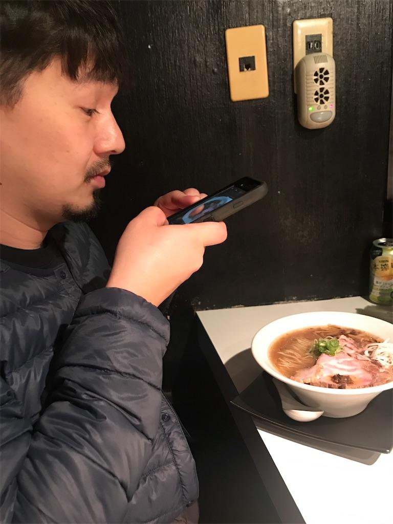 f:id:hynm_miyazawa:20180301080820j:plain