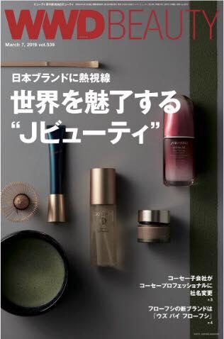 f:id:hynm_miyazawa_kana:20190329150852j:plain