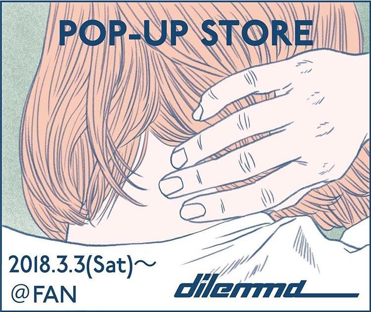 FAN LOG JACK 〜dilemma POP UP STORE〜