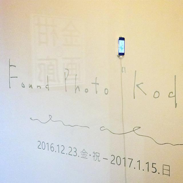 f:id:hynm_nakajima_daisuke:20170112123723j:plain