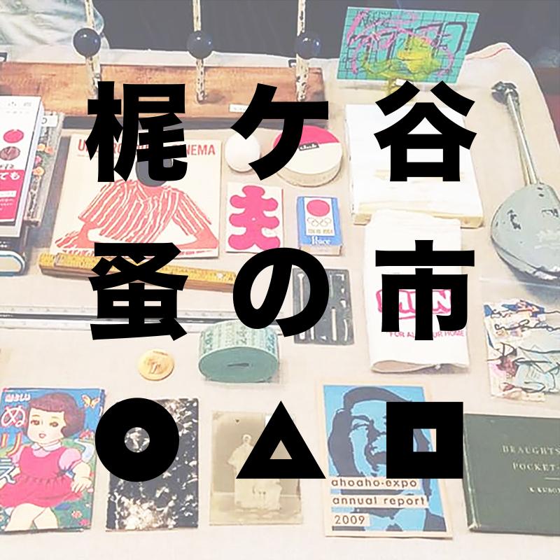 f:id:hynm_nakajima_daisuke:20180316175304j:plain