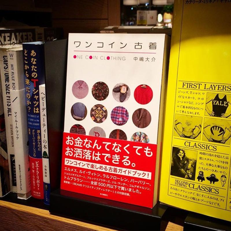 f:id:hynm_nakajima_daisuke:20180316175353j:plain