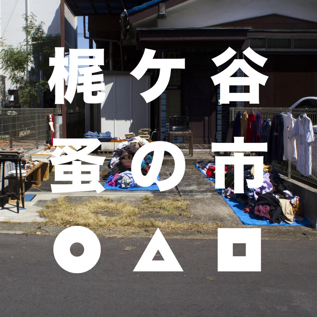 f:id:hynm_nakajima_daisuke:20180406185429j:plain