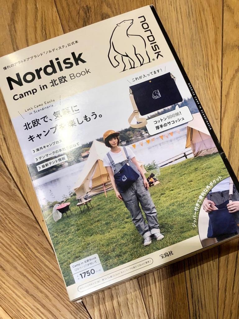 f:id:hynm_naotoshi_harada:20180119182736j:plain
