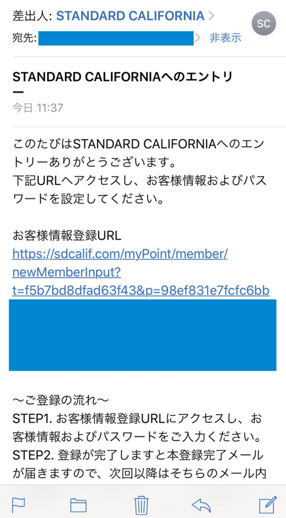 f:id:hynm_naotoshi_harada:20180524193343j:plain