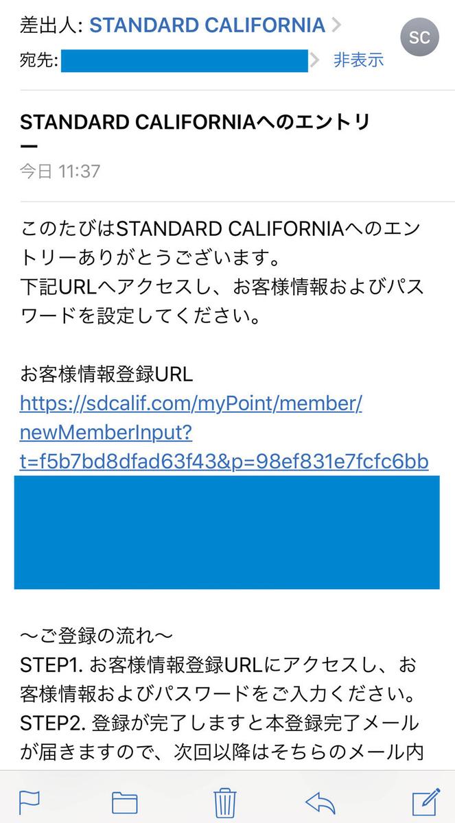 f:id:hynm_naotoshi_harada:20190517192150j:plain