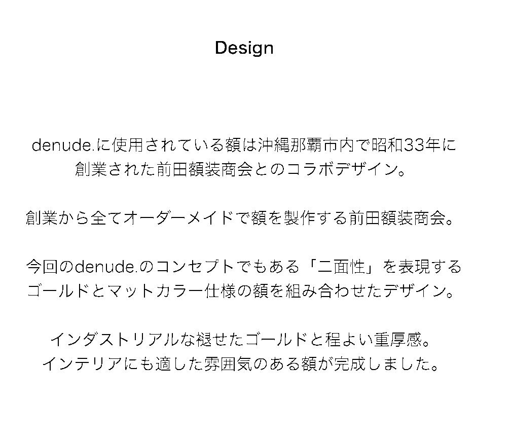 f:id:hynm_plant_soil:20160624140656p:plain