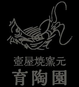 f:id:hynm_plant_soil:20161211142829p:plain