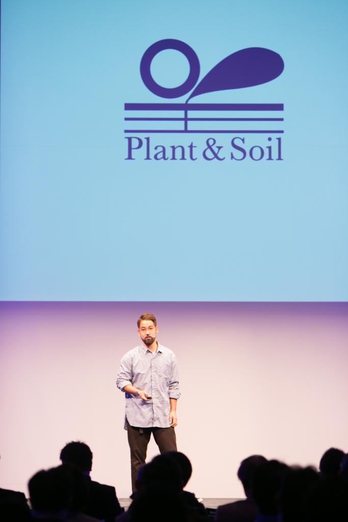 f:id:hynm_plant_soil:20161227211542j:plain