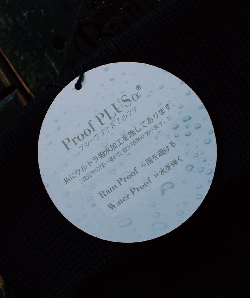 f:id:hynm_plant_soil:20180713175211j:plain