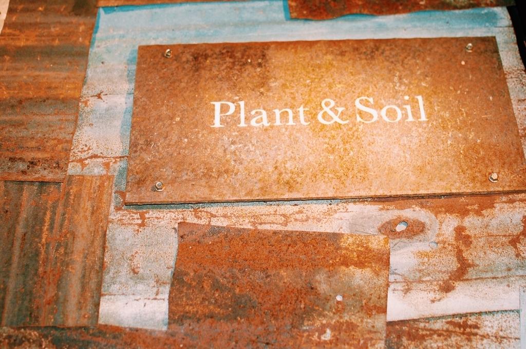 f:id:hynm_plant_soil:20181223212047j:plain